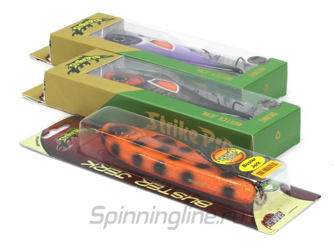 Воблер Strike Pro Buster Jerk EG-048 A139 - Данное фото демонстрирует вид упаковки, а не товара. Товар на фото может отличаться по цвету, комплектации и т.д. Дизайн упаковки может быть изменен производителем 1