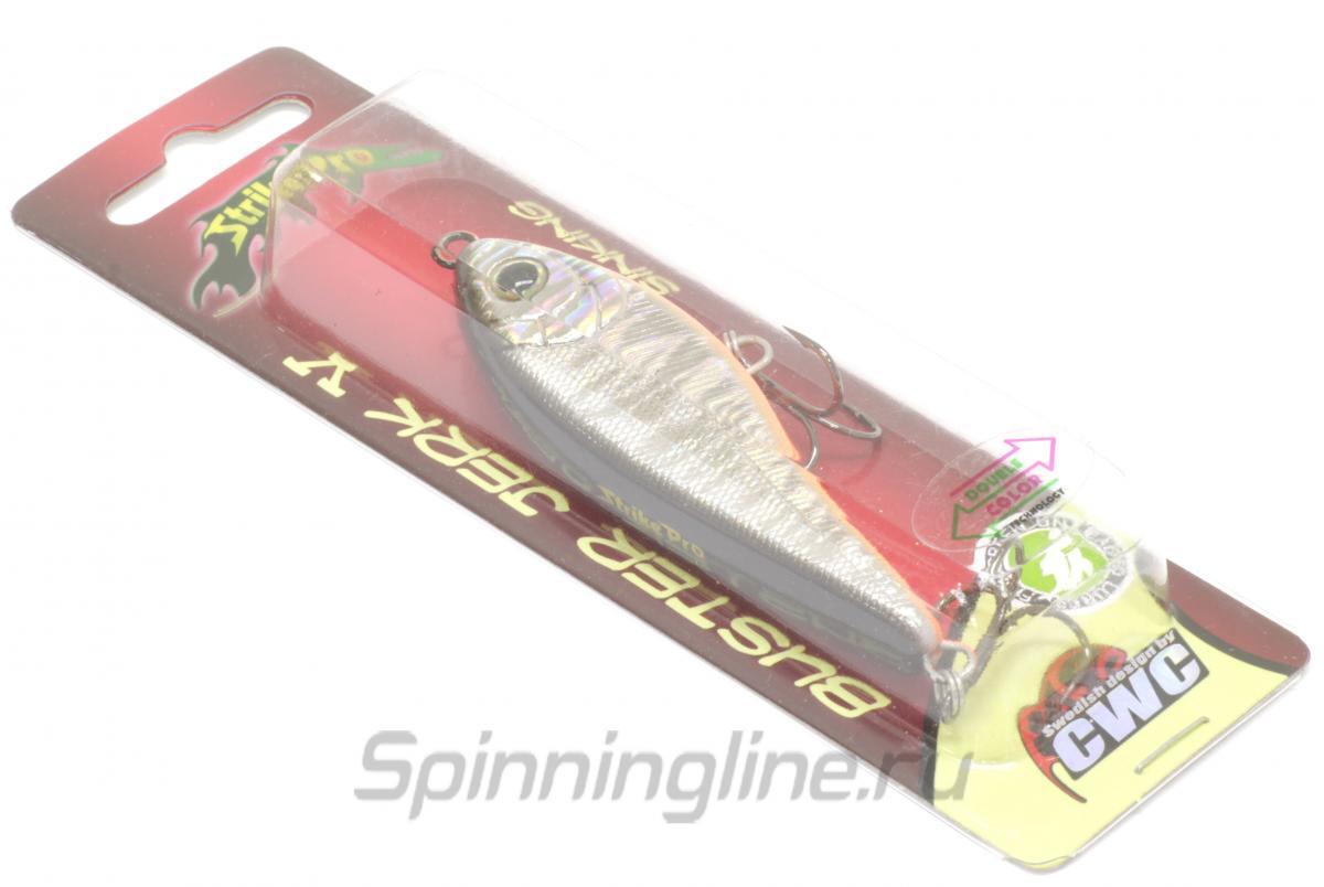 Воблер Strike Pro Buster Jerk V EG-148 022PT - Данное фото демонстрирует вид упаковки, а не товара. Товар на фото может отличаться по цвету, комплектации и т.д. Дизайн упаковки может быть изменен производителем 1