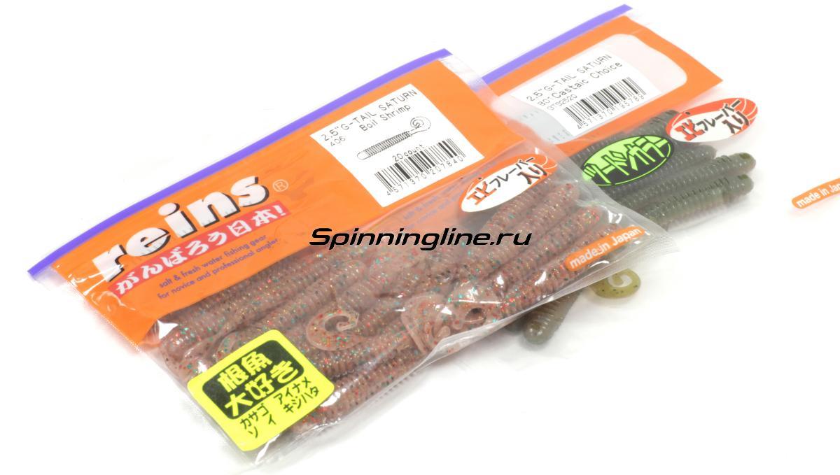 """Приманка Reins G-Tail Saturn 2.5"""" A01 Purple Weenie - Данное фото демонстрирует вид упаковки, а не товара. Товар на фото может отличаться по цвету, комплектации и т.д. Дизайн упаковки может быть изменен производителем 1"""