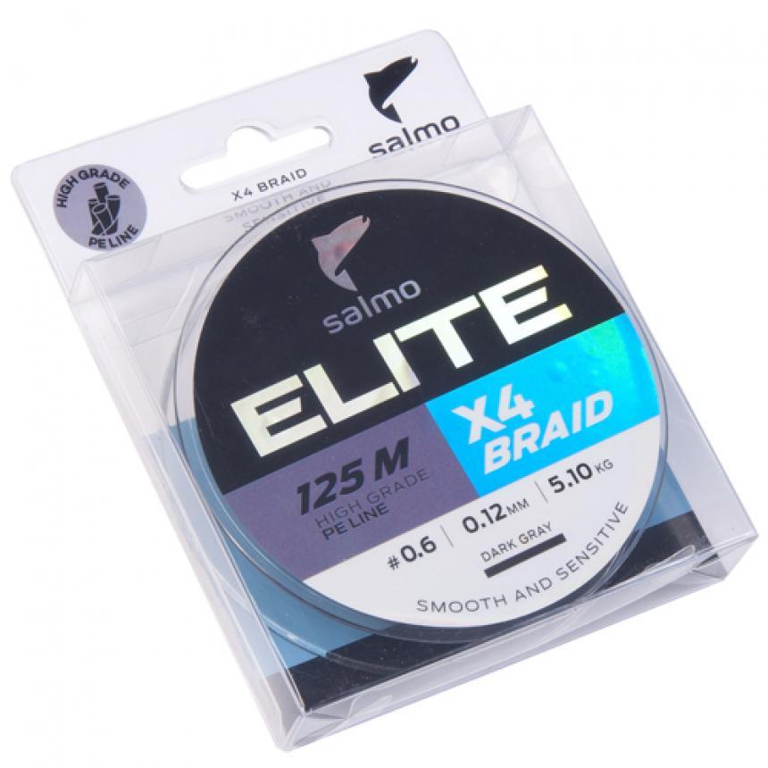 Шнур Salmo Elite X4 125м 0,10мм Dark Gray