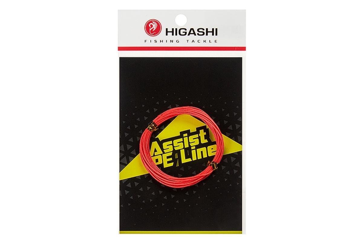 Поводковый материал Higashi Braid PE Line Red 3м 80lbs