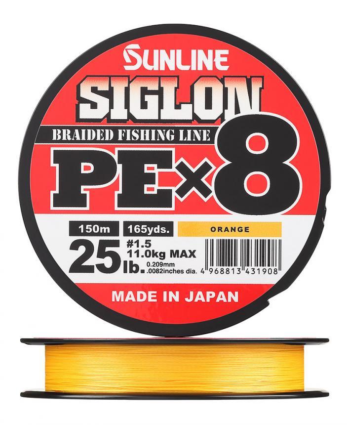 Шнур Sunline Siglon PE X8 150м 0.5 orange