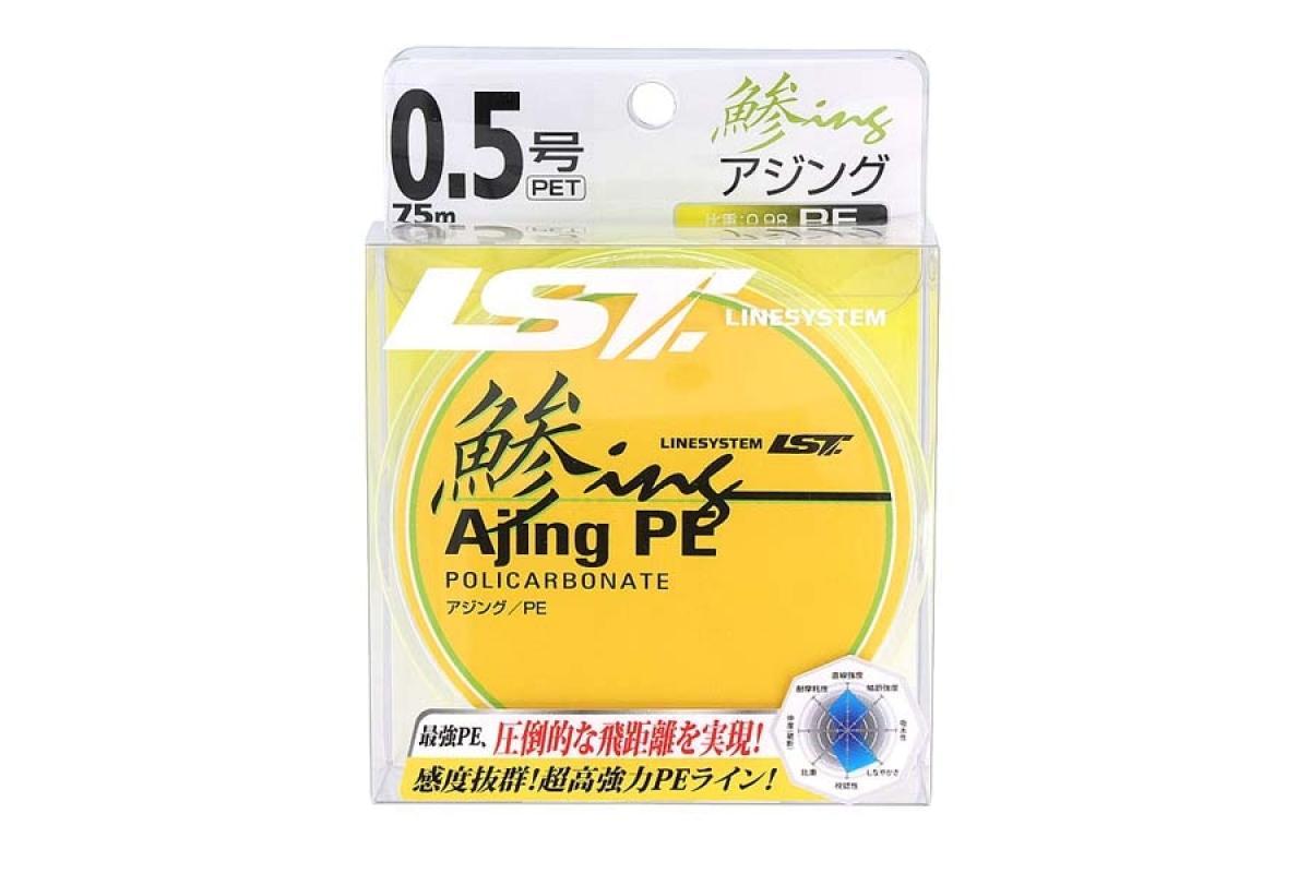 Шнур LineSystem Ajing PE 75м 0.5