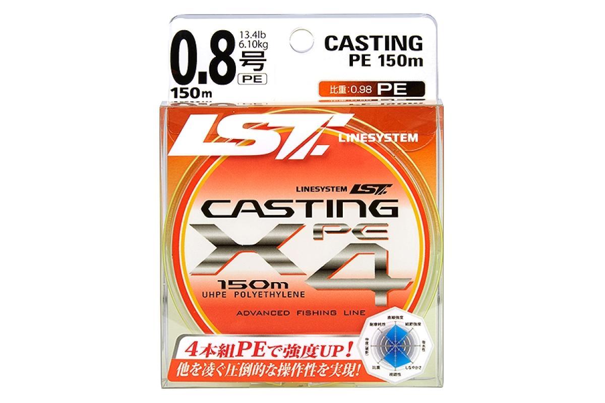 Шнур LineSystem Casting PE X4 150м 2.5 olive