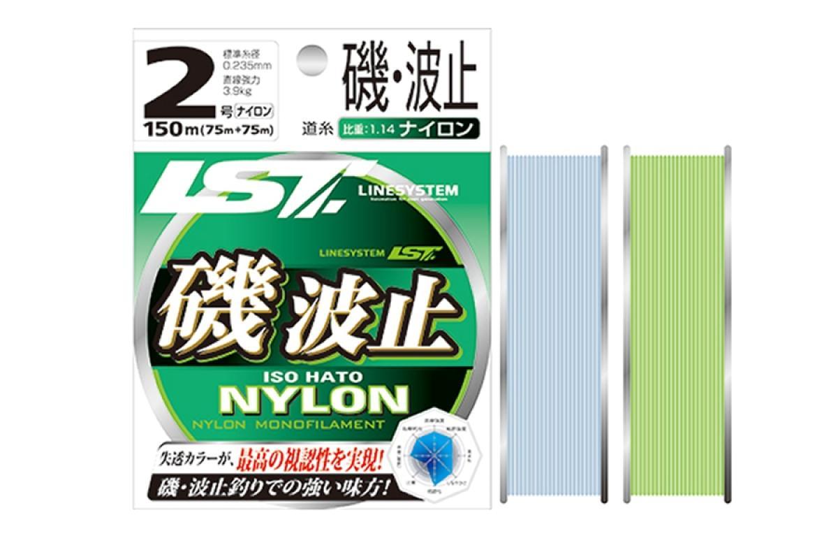 Леска Linesystem Iso Hato blue white 150м 2
