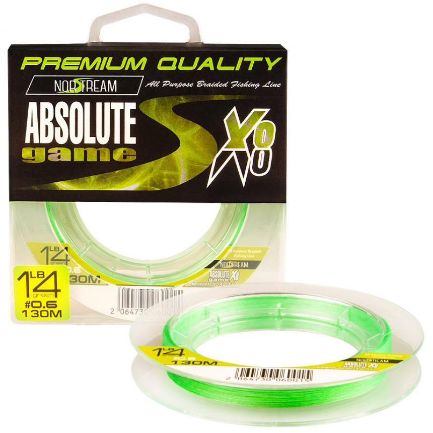 Шнур Norstream Absolute Game 8x 130м 0,4 fluo light green