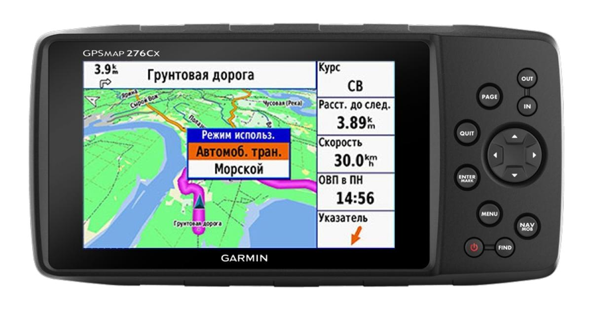 Навигатор Garmin GPSMAP 276Cx Russia