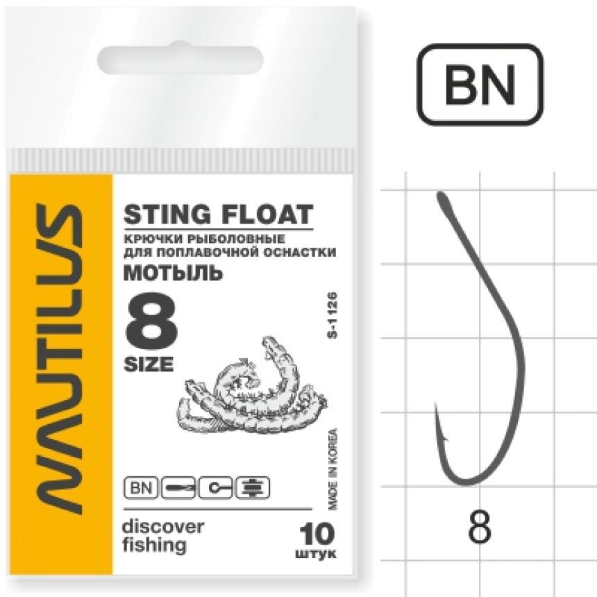 Крючок Nautilus Sting Float S-1126BN №8