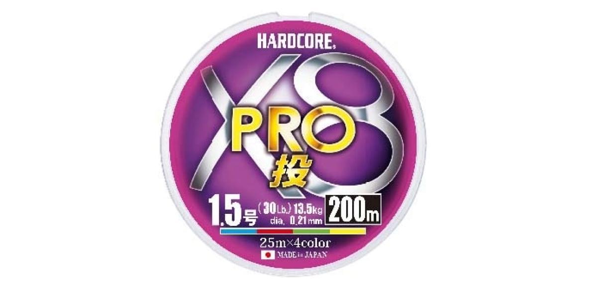 Шнур Yo-Zuri Duel Hardcore X8 PE Pro 200м 0,17мм Yellow