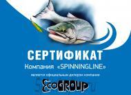 Сертификат дилера Eco Group